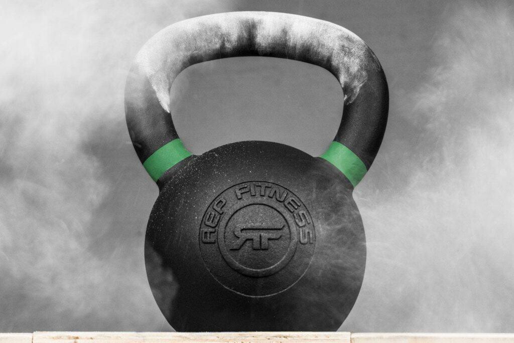 REP Fitness non LB